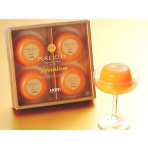 お菓子 スイーツ ゼリー ホリ(HORI)夕張メロンピュアゼリー プレミアム 4個入 お取り寄せ プレゼント 贈り物|hokkaido-shinhakken