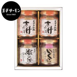 ギフト 王子サーモン 瓶製品詰め合わせ(さけ茶漬80g×2/いくら醤油漬100g×1/数の子醤油漬6...