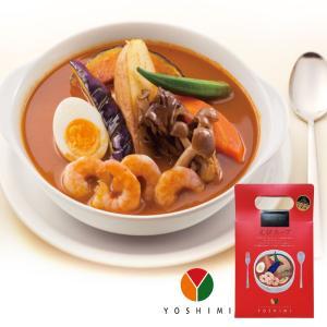 カレー YOSHIMI 北海道 お土産 スープカレー えびスープ 380g カレー お取り寄せ プレゼント 贈り物 北海道 応援 ギフト hokkaido-shinhakken