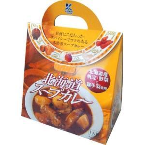 カレー 寿フーズ 北海道 お土産 スープカレー 380g 「ゆうパケット対象商品」 有名店カレー ご当地カレー お取り寄せ プレゼント 贈り物|hokkaido-shinhakken