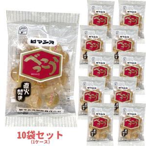 お菓子 スイーツ キャンディ ロマンス製菓 北海道 お土産 べっこう飴 10袋セット(1ケース)(通常税込価格2160) お取り寄せ プレゼント 贈り物|hokkaido-shinhakken
