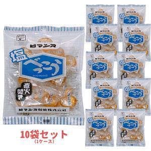 お菓子 スイーツ キャンディ ロマンス製菓 北海道 お土産 塩べっこう飴 10袋セット(1ケース)(通常税込価格2160) お取り寄せ プレゼント 贈り物|hokkaido-shinhakken