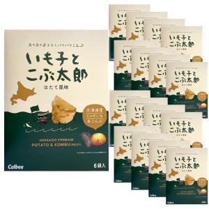 北海道産のじゃがいもをじっくり低温でフライした歯ごたえのあるポテトチップス。ホタテ風味で一口噛めば、...