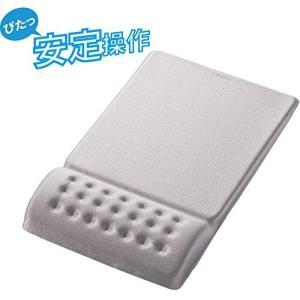 エレコム マウスパッド リストレスト一体型 疲労低減  COMFY  ソフト(グレー) MP-095...