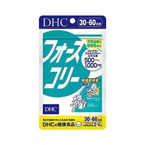 DHC フォースコリー 30日分