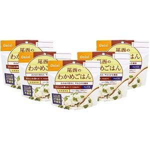 尾西食品 アルファ米 わかめごはん100g×5食の関連商品1