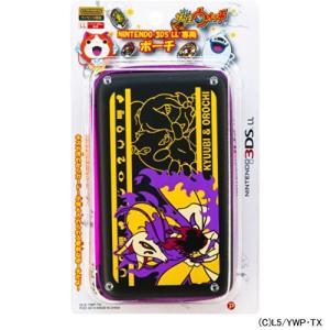 妖怪ウォッチ NINTENDO 3DS LL専用 ポーチ キュウビVer.
