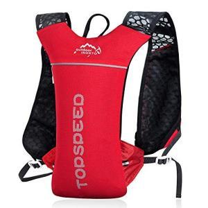 UTOBEST ハイドレーションリュック ランニングバッグ サイクリングリュック スポーツバッグ ウ...