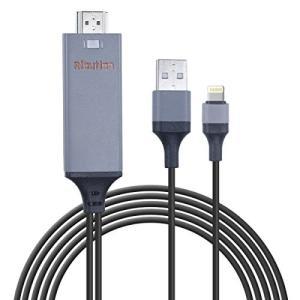 Ribution アイフォン用HDMI変換アダプタ iPhone iPad テレビ 接続ケーブル 1080P高解像度 設定不要 ライトニングケーブルの商品画像|ナビ