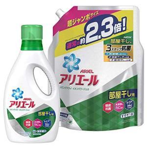 【まとめ買い】 アリエール 洗濯洗剤 液体 リビングドライ イオンパワージェル 本体 910g+詰め...