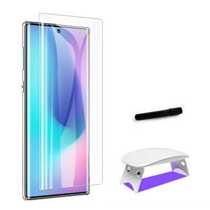 サムスンGalaxy Note 10Plus超音波指紋専用ガラスフィルム 液体分散技術3D全面保護液...