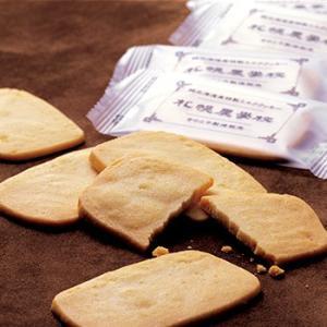 お菓子 ポイント消化 ミルククッキー札幌農学校24枚 お菓子 スイーツ 北海道 お土産 hokkaidogb 02