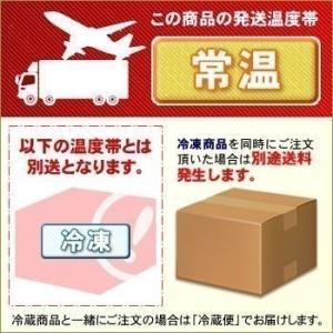 お中元 2020 お土産 幌加内産 干しそば 白袋250g 北海道 ギフト|hokkaidogb|04