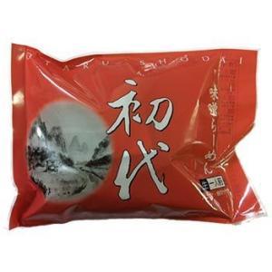 ラーメン ご当地ラーメン 北海道小樽 ラーメン初代 みそ (お取り寄せ) 北海道 お土産 ポイント消化|hokkaidogb