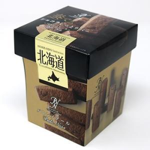 チョコレートの風味が香るしっとり食感のスティックタイプのショコラケーキです。  扱いやすい小分け袋に...