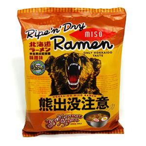 熊出没注意ラーメン味噌味 北海道 お土産 ポイント消化|hokkaidogb