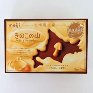 ※パッケージデザインが変更になる場合がございます。  ホワイトチョコレートの濃厚な味わいと クラッカ...