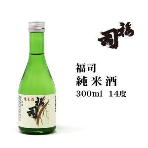 お中元 2020 お土産 日本酒 純米酒福司300ml 北海道 ギフト|hokkaidogb