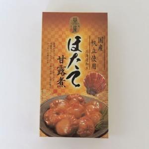 お中元 2020 お土産 ほたて甘露煮 北海道 ギフト hokkaidogb