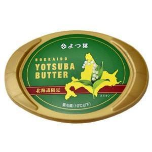 クリスマス ポイント消化 よつ葉北海道バター 125g 北海道 お土産|hokkaidogb