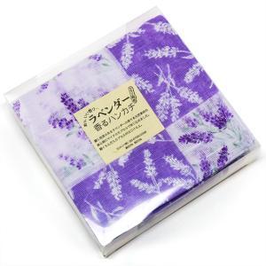 クリスマス 2019 ポイント消化 ラベンダー香るハンカチ(紫) 雑貨 北海道 お土産 hokkaidogb
