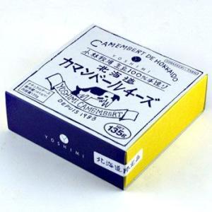 お中元 2019 ポイント消化 YOSHIMI カマンベールチーズ 北海道 お土産 hokkaidogb