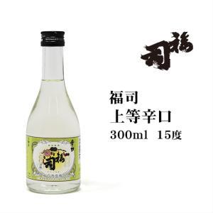 お中元 2020 お土産 日本酒 福司上等辛口300ml 北海道 ギフト|hokkaidogb