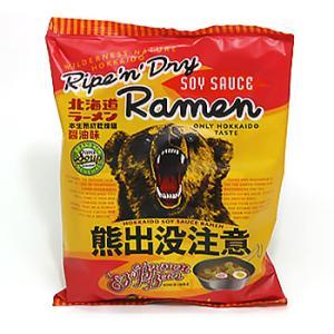 ラーメン ご当地ラーメン 熊出没注意ラーメン醤油味 北海道 お土産 ポイント消化|hokkaidogb