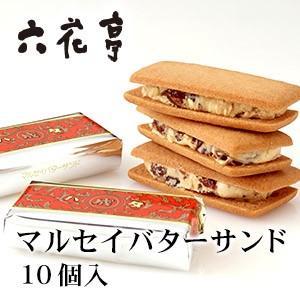 2枚のクッキーの間に、バタークリームをサンドした六花亭を代表するロングセラー商品。ホワイトチョコレー...