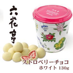 ホワイトデー 2020 お土産 六花亭 ストロベリーチョコ ホワイト 北海道 ギフト