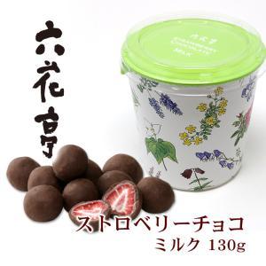 【さらにお求めやすくリニューアルされました!】  外側の甘いチョコレートと、内側の乾燥イチゴの酸味と...