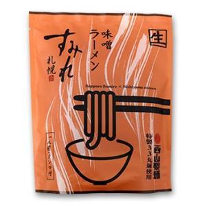 すみれ 味噌ラーメン1食入 (お取り寄せ) ( 北海道 お土...