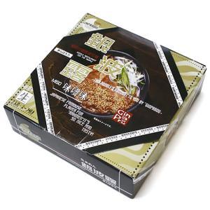 ラーメン ご当地ラーメン らぁめん銀波露味噌味2食(お取り寄せ) 北海道 お土産 ポイント消化 クリスマス|hokkaidogb