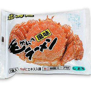 ラーメン ご当地ラーメン 毛がにの風味ラーメンしお味 1食入り 北海道 お土産 ポイント消化 母の日 2019|hokkaidogb