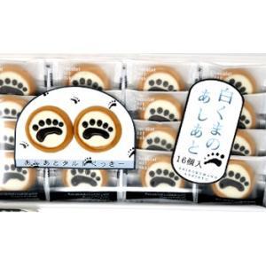 お菓子 ポイント消化 北海道白くまのあしあと タルトクッキー 16個入 お菓子 スイーツ 北海道 お土産|hokkaidogb|02