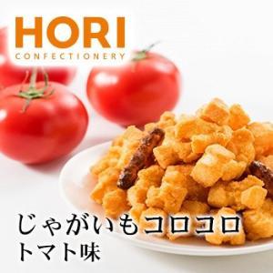 じゃがいもコロコロ トマト味 ホリ/HORI (北海道お土産)|hokkaidogb