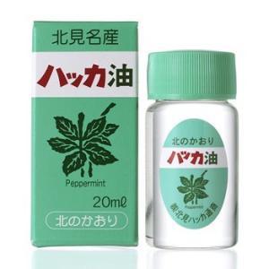 お中元 2020 お土産 ハッカ油ビン(詰替え用) 雑貨 北海道 ギフト|hokkaidogb