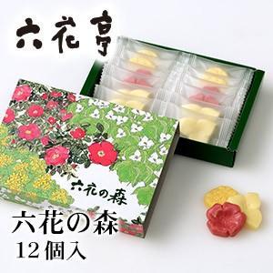 六花亭 六花の森 12個入 お菓子 スイーツ 北海道 お土産 ポイント消化 お菓子