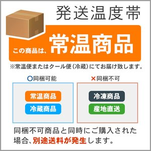 利尻昆布ラーメン 塩味1食 ( 北海道 お土産 )|hokkaidogb|02