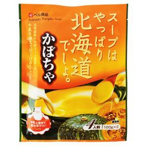 クリスマス 2019 ポイント消化 スープはやっぱり北海道でしょ。かぼちゃ 北海道 お土産|hokkaidogb