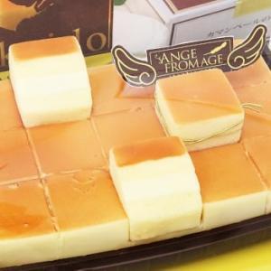 お中元 2019 ケーキ ポイント消化 北海道 天使のフロマージュケーキ お菓子 スイーツ 北海道 お土産