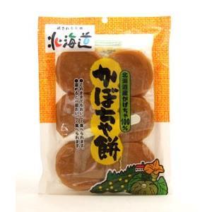 クリスマス ポイント消化 かぼちゃ餅 北海道 お土産|hokkaidogb