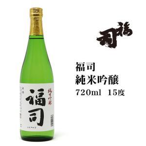 お中元 2020 お土産 日本酒 福司純米吟醸720ml 北海道 ギフト|hokkaidogb