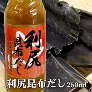 ポイント消化 利尻昆布だし 瓶入り 液体昆布だし 北海道 お土産|hokkaidogb