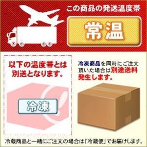 ポイント消化 ひぐま耳かきスタンド 雑貨 北海道 お土産|hokkaidogb|02