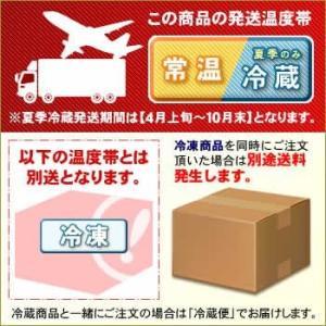 父の日ギフト ホリとうきびチョコ食べ比べセット(送料込み) ( 北海道 お土産 )|hokkaidogb|02