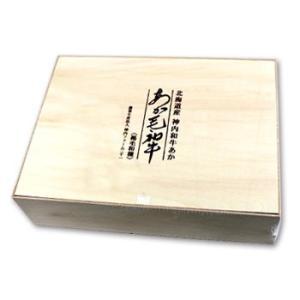 ハロウィン 神内和牛あか ステーキ サーロインステーキ 2枚入り 360g 送料無料 工場直送|hokkaidogb|03