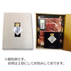 神内和牛あか すき焼き 焼き肉 もも薄切り 200g × 2パック 送料無料 工場直送|hokkaidogb|03