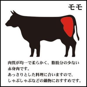神内和牛あか すき焼き 焼き肉 もも薄切り 200g × 2パック 送料無料 工場直送|hokkaidogb|04