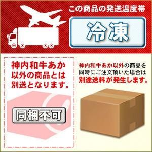 神内和牛あか すき焼き 焼き肉 もも薄切り 200g × 2パック 送料無料 工場直送|hokkaidogb|05
